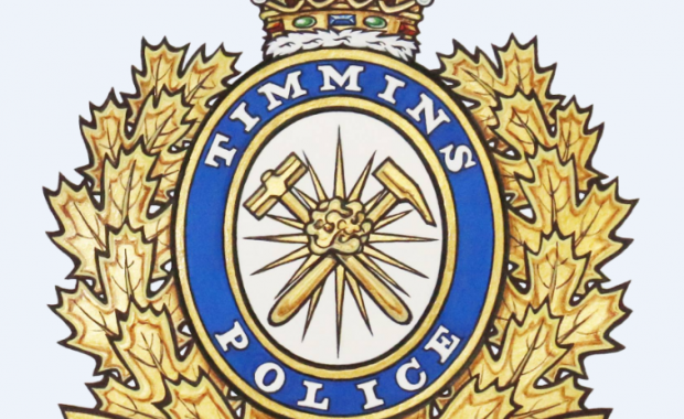 In keeping with an ongoing robbery investigation, the Timmins Police Service is currently seeking the public's assistance in identifying a male suspect involved in a […]